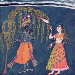 Krishna Playing a Flute, from the Vahula Raga, Basohli, c.1710