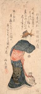 Gyoja Busho by Kubo Shunman