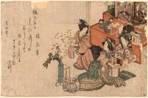 Hinamatsuri No Sirozake by Kubo Shunman