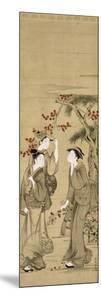 Trois jeunes femmes sous les érables rouges by Kubo Shunman