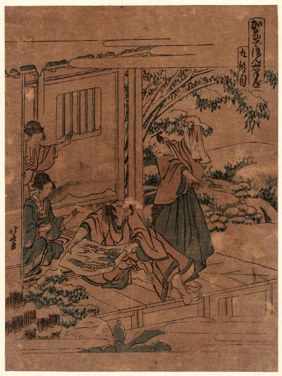 Kudanme-Katsushika Hokusai-Giclee Print