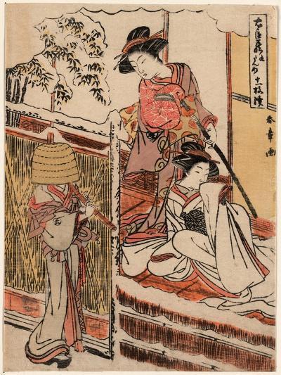 Kudanme-Katsukawa Shunsho-Giclee Print