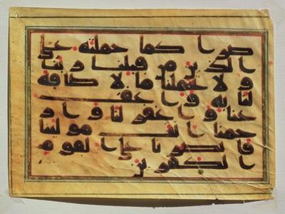 Kufic Calligraphy from a Koran Manuscript