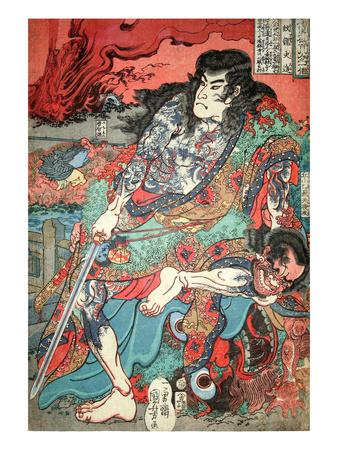 https://imgc.artprintimages.com/img/print/kumonryu-shishin_u-l-pgf2hy0.jpg?p=0
