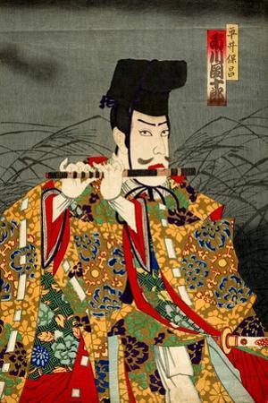 Ichikawa Danjuro as Hirai Yasumasa