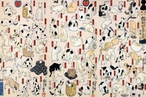 53 Stations of the Tokaido by Kuniyoshi Utagawa