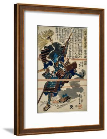 A Samurai