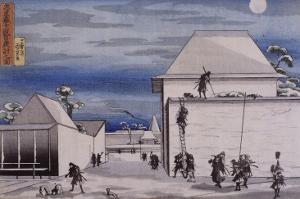 Acte XI : attaque nocturne by Kuniyoshi Utagawa