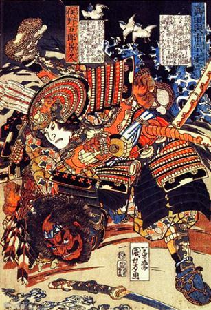 Kagehisa and Yoshitada Wrestling