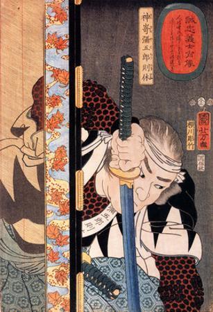 Kansaki Yagoro Noriyasu Seen Behind a Transparent Screen by Kuniyoshi Utagawa