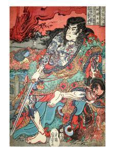 Kumonryu Shishin by Kuniyoshi Utagawa