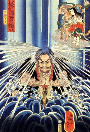 Mongaku Doing Penace at the Nachi Waterfall by Kuniyoshi Utagawa