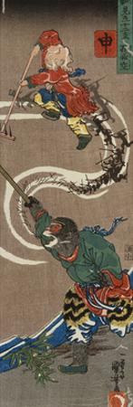 Monkey: Songoku (Sun Wu K'Ung) King of the Monkeys Conjuring an Army of Monkeys from the Air to… by Kuniyoshi Utagawa