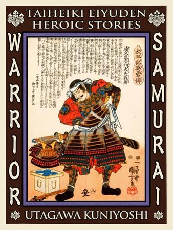 Samurai Asakura Yoshikage by Kuniyoshi Utagawa