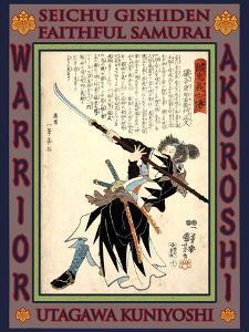 Samurai Isoai Juroemon Masahisa by Kuniyoshi Utagawa