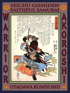 Samurai Mase Chudayu Masaaki by Kuniyoshi Utagawa