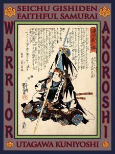 Samurai Oboshi Rikiya Yoshikane by Kuniyoshi Utagawa