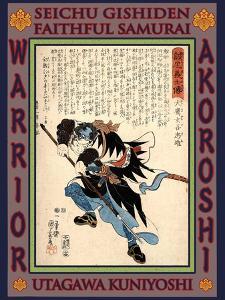 Samurai Otaka Gengo Tadao by Kuniyoshi Utagawa