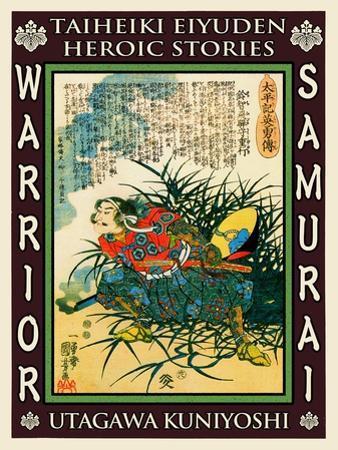 Samurai Suzuki Shigehide by Kuniyoshi Utagawa