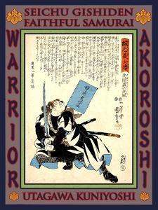Samurai Yazama Shinroku Mitsukaze by Kuniyoshi Utagawa