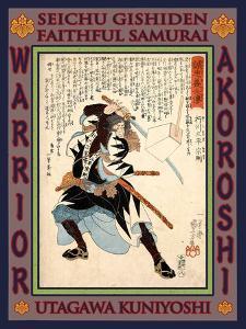 Samurai Yukugawa Sampei Munenori by Kuniyoshi Utagawa