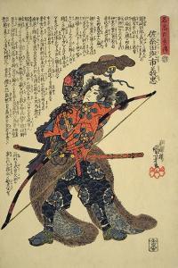 Sanada Yoichi Yoshitada, Dressed for the Hunt with a Bow in Hand by Kuniyoshi Utagawa