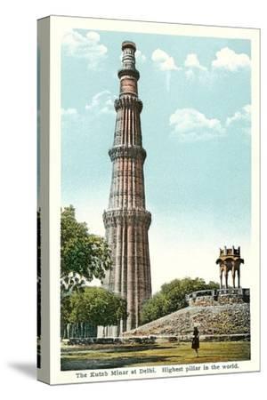 Kutab Minar, Delhi, India