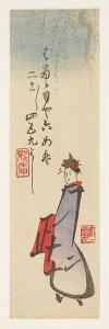 Beauty under a Willow Tree, C.1865-67 by Kuy?sh?sai