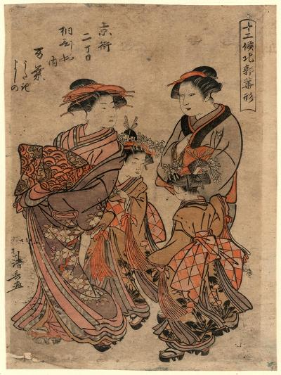 Kyomachi Nichome Kirihishiya Uchi Manyo-Torii Kiyonaga-Giclee Print