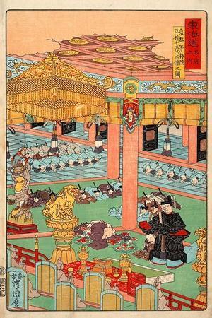 Images of the Fifteen Ashikaga Shoguns at the Toji-In in Kyoto