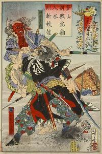 Muramatsu Sandayu Takanao and Yanagihara Heiemon by Kyosai Kawanabe