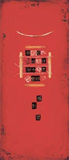 La Victoire-Xiao Ming-Art Print