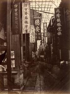 Street View of Canton (Guangzhou), c 1860's by Lai Afong