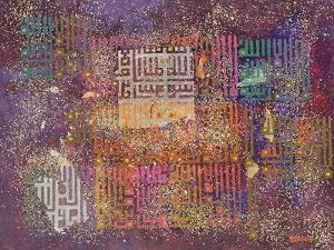 Cosmic Revelations, 1999 by Laila Shawa