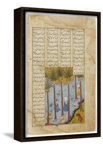 Laila Visits Majnun in a Palm Grove, C.1475