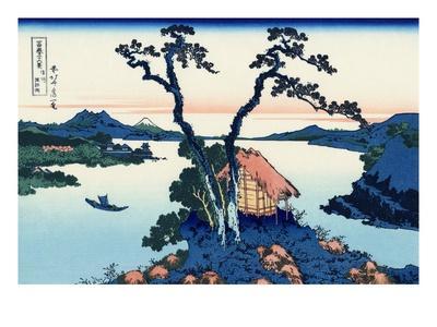 https://imgc.artprintimages.com/img/print/lake-suwa-in-the-shinano-province_u-l-pf44xy0.jpg?p=0