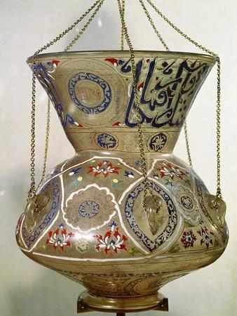 https://imgc.artprintimages.com/img/print/lamp-from-the-mosque-of-sultan-hasan-cairo_u-l-oo7ec0.jpg?p=0
