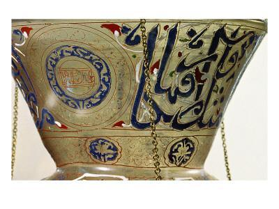 https://imgc.artprintimages.com/img/print/lamp-from-the-mosque-of-sultan-hasan-cairo_u-l-pcek8g0.jpg?p=0