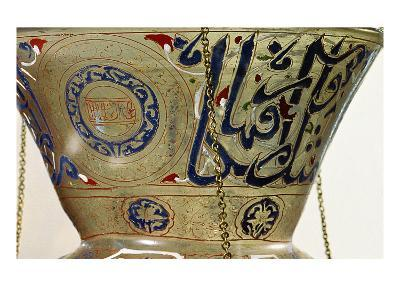 Lamp, from the Mosque of Sultan Hasan, Cairo-Islamic School-Giclee Print