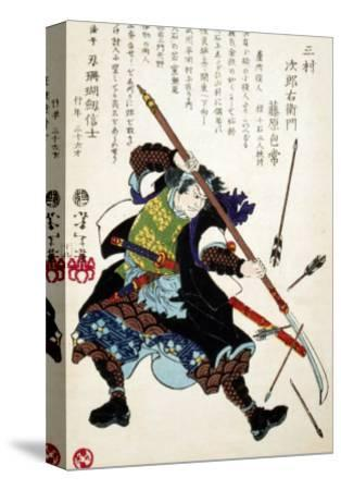 Ronin Fending off Arrows, Japanese Wood-Cut Print