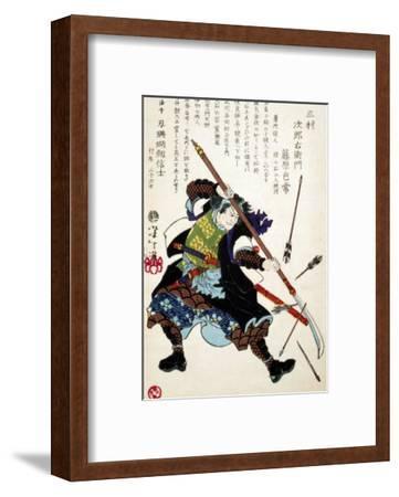 Ronin Fending off Arrows, Japanese Wood-Cut Print
