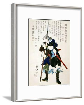 Ronin Grimacing Fiercely, Japanese Wood-Cut Print