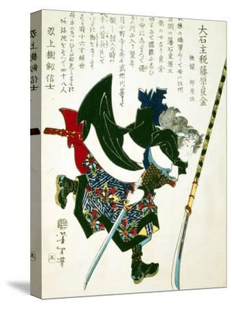 Ronin Lunging Forward, Japanese Wood-Cut Print