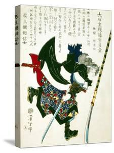 Ronin Lunging Forward, Japanese Wood-Cut Print by Lantern Press