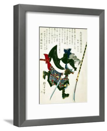 Ronin Lunging Forward, Japanese Wood-Cut Print