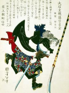Ronin Lunging Forward, Japanese Wood-Cut Print by Lantern Press