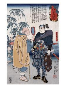 Samurai Miyamoto Musashi, Japanese Wood-Cut Print by Lantern Press
