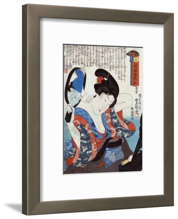 "Shiro ""White"", Japanese Wood-Cut Print"