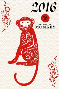 Year of the Monkey - 2016 - Vertical Pattern by Lantern Press