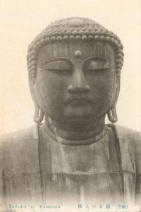 Large Buddha Statue in Japan